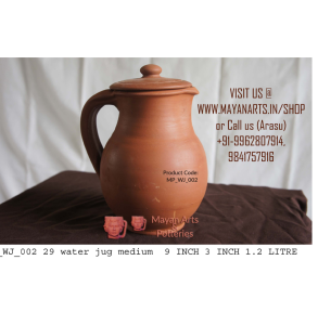 water-jug-medium-MP_WJ_002